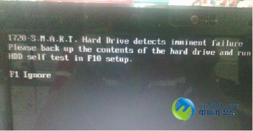 1720-S.M.A.R.T.Hard Drive detects imminent  failu