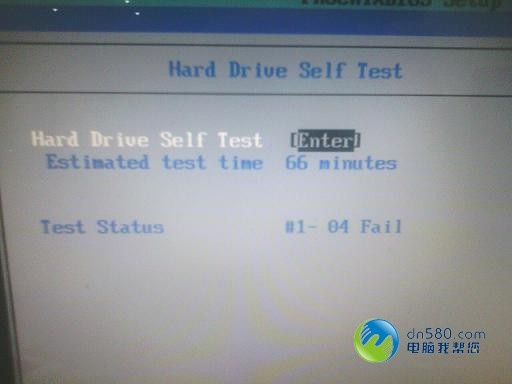 Hard Drive Self Test